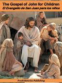 El Evangelio de San Juan para niños - The Gospel of John for Children