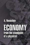 Economy from the standpoint of а physicist