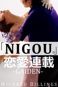"""""""Nigou."""" (Lesbian Romance)"""