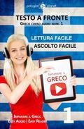 Imparare il greco - Lettura facile | Ascolto facile | Testo a fronte Greco corso audio num. 1