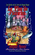 Les contes de la terre de Booga Dooga - Le Plan de Pickwick