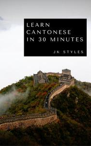 Learn Cantonese in 30 Minutes