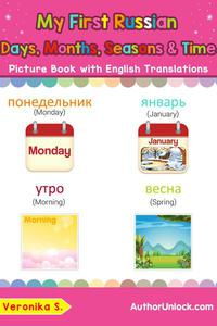 My First Russian Days, Months, Seasons & Time Picture Book with English Translations