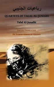 Qartets of Talal al-Junaibi