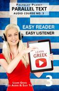 Learn Greek -  Easy Reader   Easy Listener   Parallel Text - Audio Course No. 3