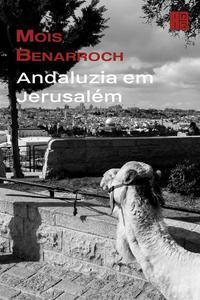 Andaluzia em Jerusalém