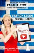 Griechisch Lernen -  Einfach Lesen | Einfach Hören | Paralleltext Audio-Sprachkurs Nr. 1