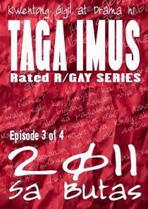 Sa Butas 2011 Episode 3 of 4