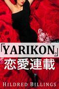 """""""Yarikon."""" (Lesbian Romance)"""