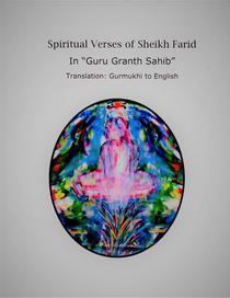 Spiritual Verses of Sheikh Farid, Translation from Guru Granth Sahib