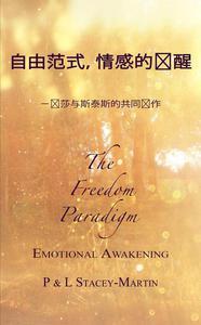 The Freedom Paradigm