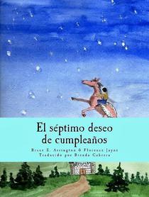 El séptimo deseo de cumpleaños (Spanish Edition)