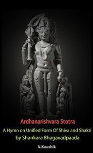 Ardhanarishvara Stotra: A Hymn on Unified Form  Of Shiva and Shakti  by Shankara Bhagavadpaada