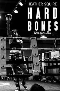 Hard Bones