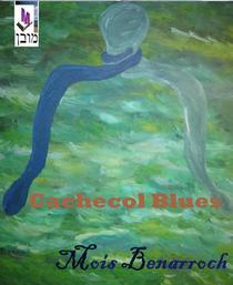 Cachecol Blues