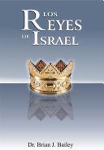 Los reyes de Israel