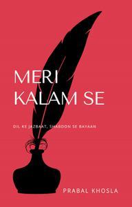 Meri Kalam se