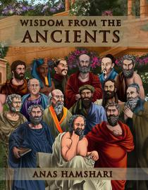 Wisdom From The Ancients