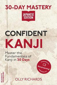 30-Day Mastery: Confident Kanji | Japanese Edition