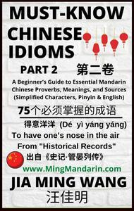 Must-Know Chinese Idioms (Part 2): A Beginner's Guide to Learn Essential Mandarin Chinese Proverbs, Meanings, and Sources (Simplified Characters, Pinyin & English)