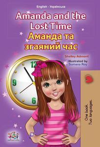 Amanda and the Lost Time Аманда та згаяний час