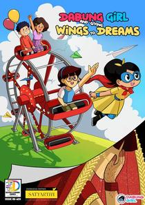 Dabung Girl and Giving Wings to Dreams - Comic Book for Children