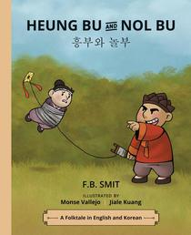 Heung Bu and Nol Bu