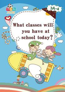 What Classes Will you Have at School Today?