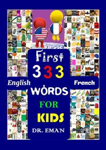 First 333 English French Words for Kids