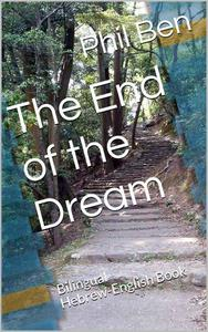 The End of the Dream. Bilingual Hebrew-English Book