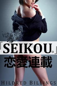 """""""Seikou."""" (Lesbian Romance)"""