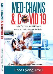 MED-CHAINS & COVID – 19: パンデミックのための革新的なソリ  ューション    -パンデミック管理の統合-