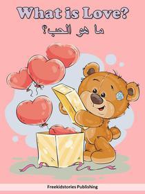 What is Love? - ما هو الحب؟