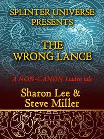 The Wrong Lance