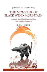 The Monster of Black Wind Mountain