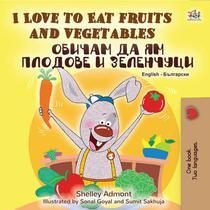 I Love to Eat Fruits and Vegetables Обичам да ям плодове и зеленчуци