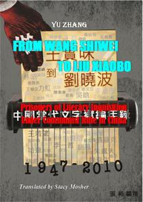 From Wang Shiwei To Liu Xiaobo Prisoners of Literary Inquisition Under Communist Rule in China (1947-2010)