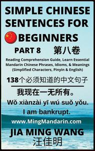 Simple Chinese Sentences for Beginners (Part 8): Reading Comprehension Guide, Learn Essential Mandarin Chinese Phrases, Idioms, and Meanings (Simplified Characters, Pinyin & English)