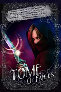 Tome of Fables