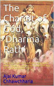 The Chariot of God: Dharma Rath