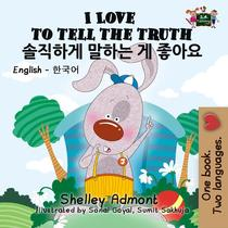 I Love to Tell the Truth (English Korean Bilingual Book)