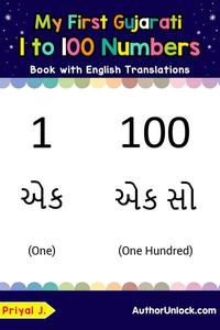 My First Gujarati 1 to 100 Numbers Book with English Translations