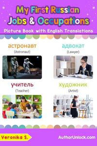 My First Russian Jobs and Occupations Picture Book with English Translations