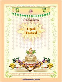 Ugādi Festival
