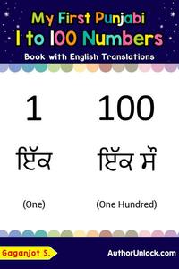 My First Punjabi 1 to 100 Numbers Book with English Translations