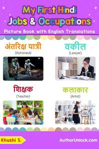 My First Hindi Jobs and Occupations Picture Book with English Translations