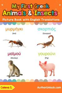 My First Greek Animals & Insects Picture Book with English Translations