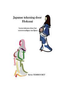 Japanse tekening door Hokusai Leren tekenen door het vereenvoudigen van lijnen