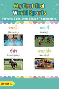 My First Thai World Sports Picture Book with English Translations