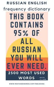 Russian English Frequency Dictionary - 2.500 Most Used Words